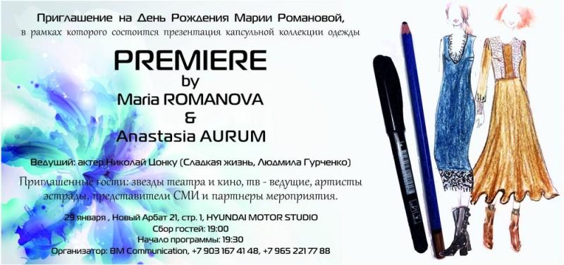 prem_313e7631aa35e21894c793f0535beade