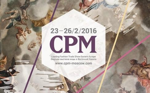 Крупнейшая выставка моды CPM-Collection Premiere Moscow