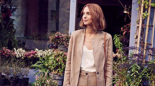 Как одеться в офис: деловой стиль одежды