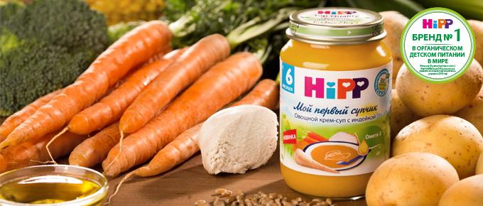 bighead_slider_soup