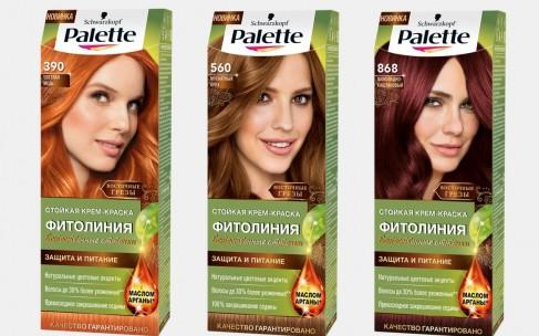 Palette Фитолиния улучшил формулу красок маслом арганы