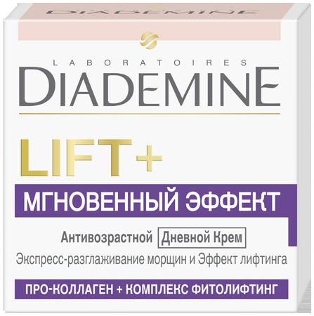 Дневной крем Diademine Lift+ мгновенный эффект