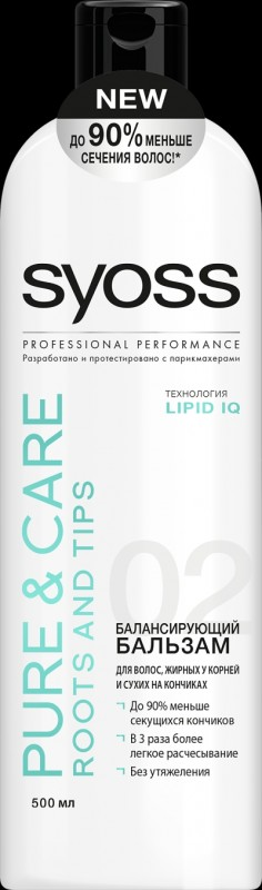 SY_RUS_CON PURIFY & CARE with NEW low