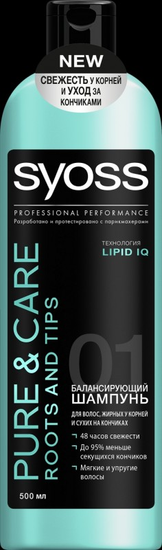 SY_RUS_SHP PURIFY & CARE with NEW low