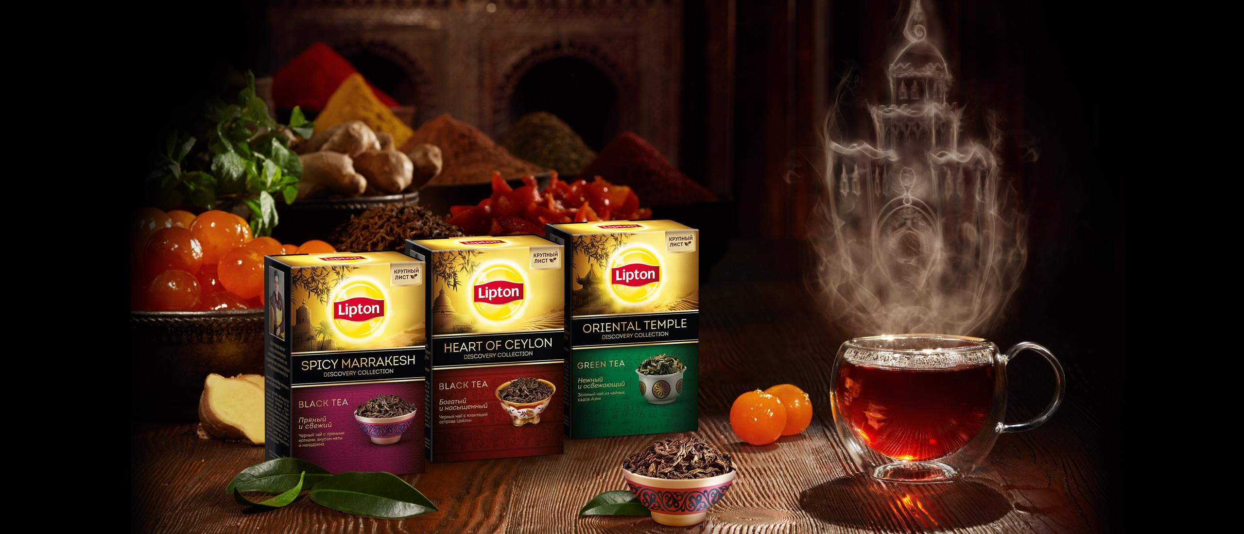 Коллекция чая Lipton