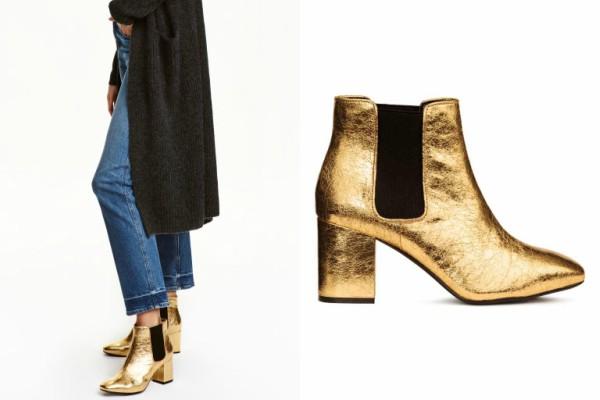 Золотые аксессуары H&M