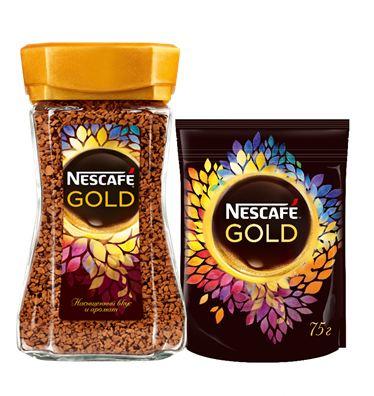 NESCAFÉ GOLD_Limited Edition