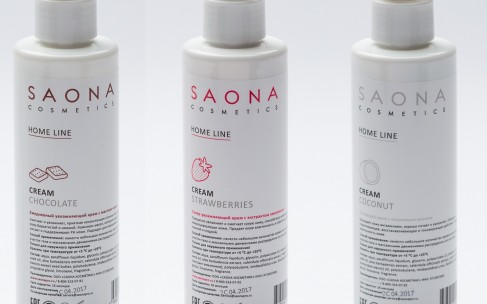 Home Line Saona Cosmetic