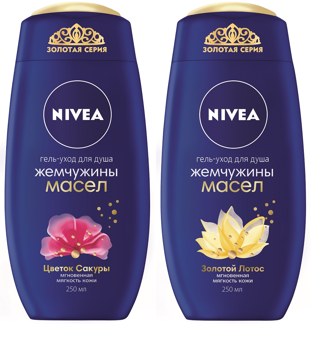 NIVEA «Жемчужины масел»