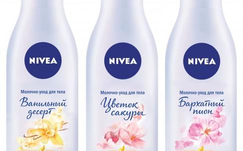 Уход за телом NIVEA
