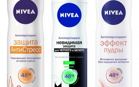 Защита с NIVEA