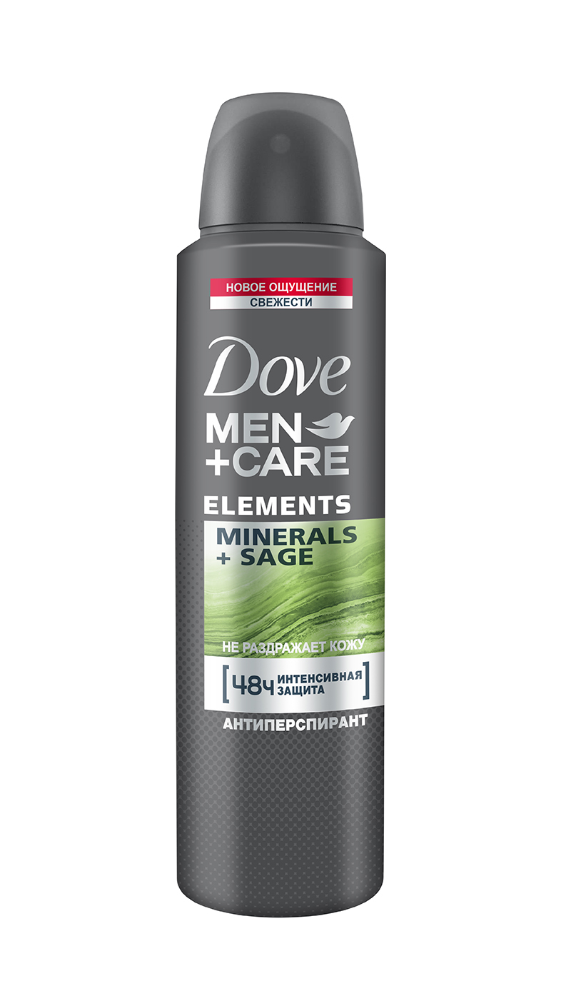 aerosol_Dove_men_care