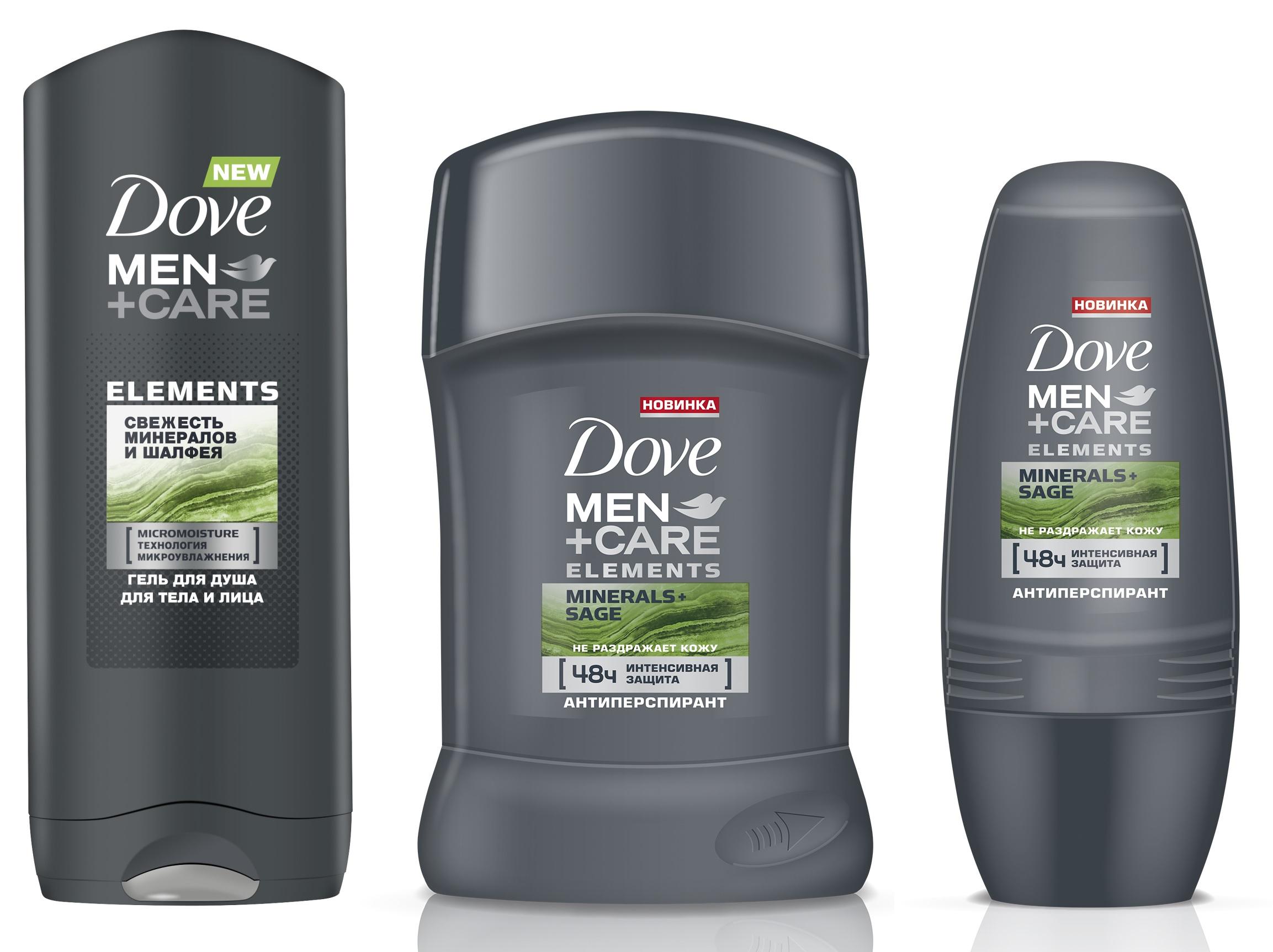 Dove Men+Care «Свежесть минералов и шалфея»