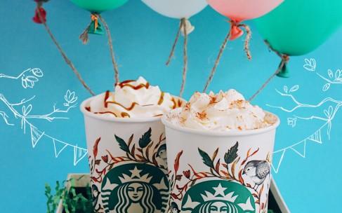 Starbucks отмечает юбилей — 10 лет в России