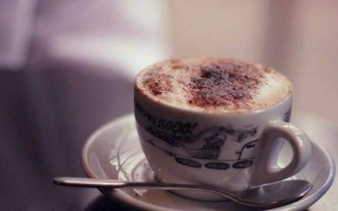 Кофейные сокровища