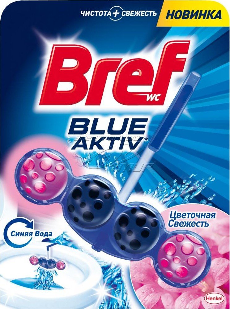 podvesnoy_bref_blue_activ_tsvetochnaya_svezhest_50_ml_9000101028577