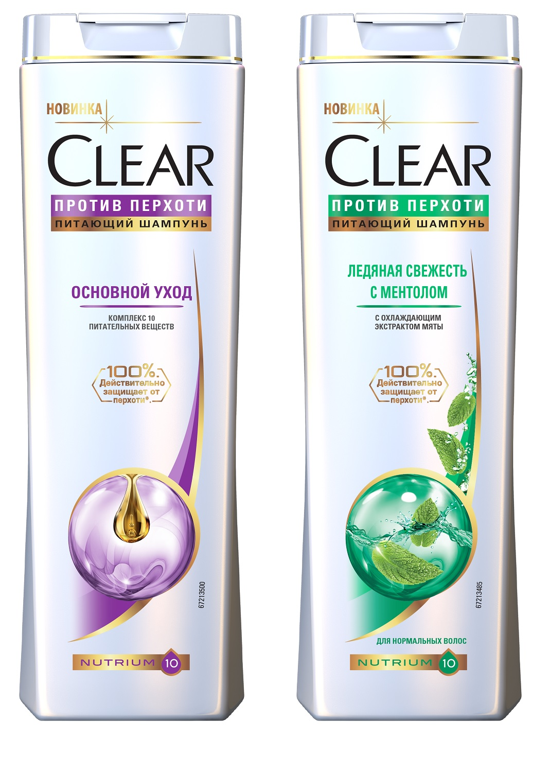 Hair-RUB-Clear-Scalp-Oil-Co