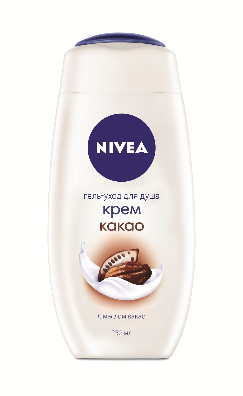 84043_Creme_Cacao