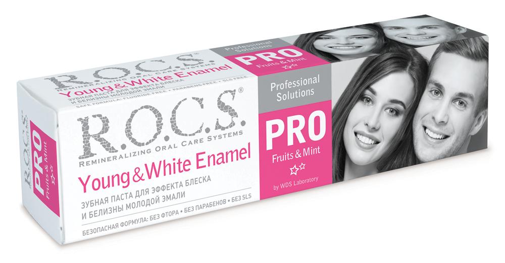 ROCS_PRO_Young&White_RGB
