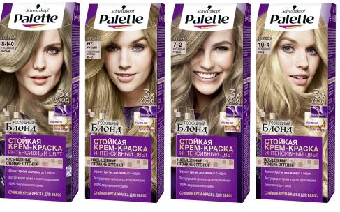 Palette «Роскошный блонд»