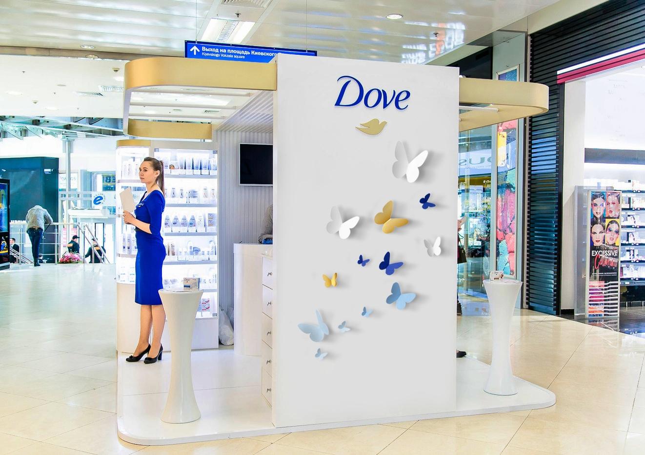 Розыгрыш приза Dove
