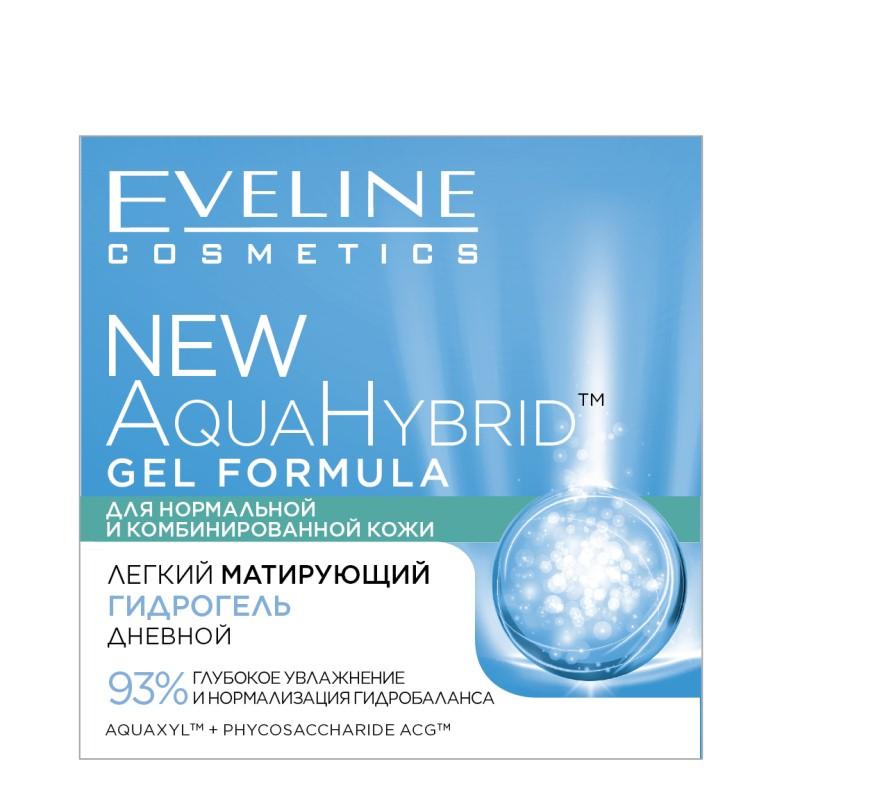 NEW_AquaHybrid_FRONT_CERA_NORMALNA_RU-s