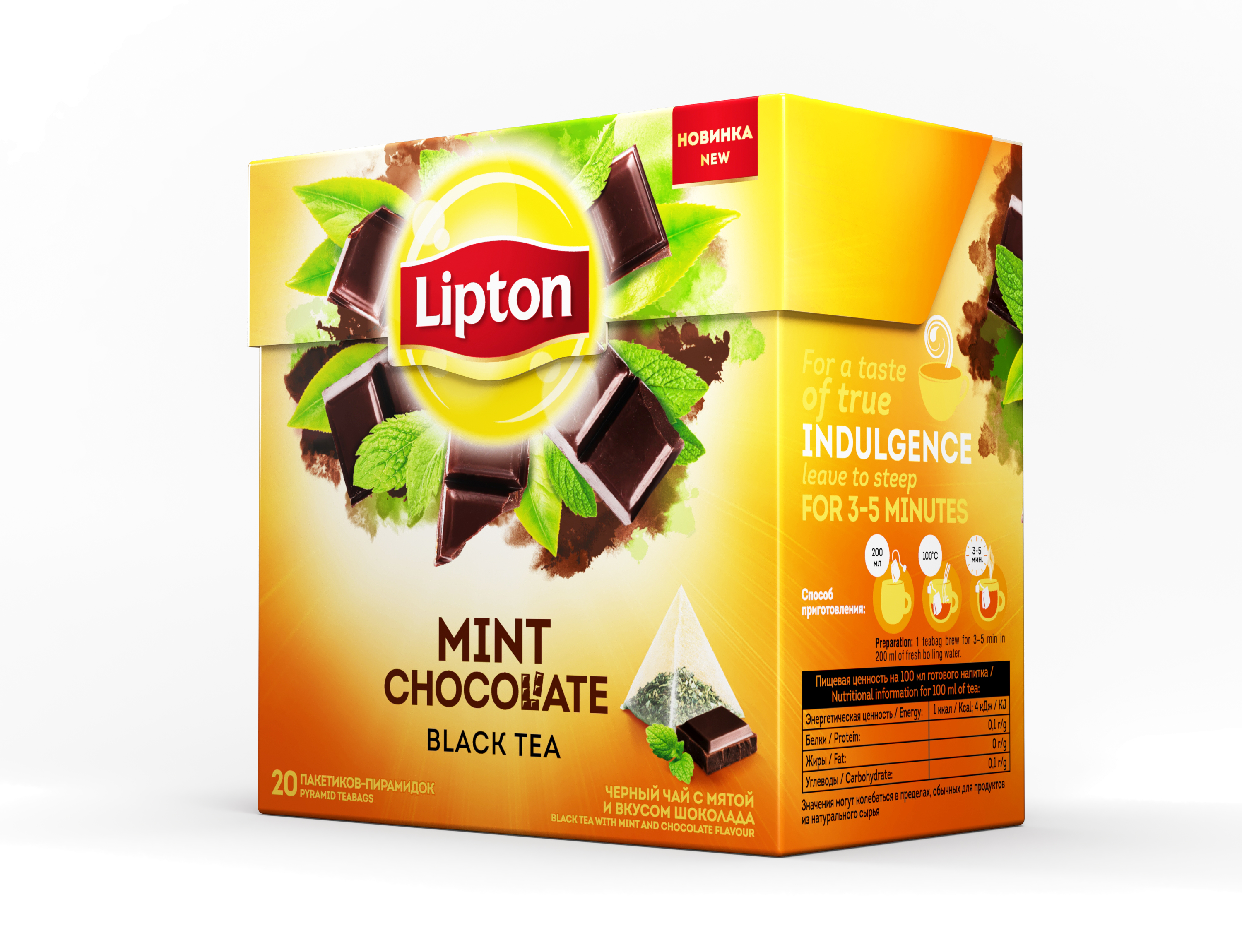 Lipton_Mint-Choclate