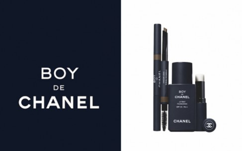 Chanel представил косметику для мужчин