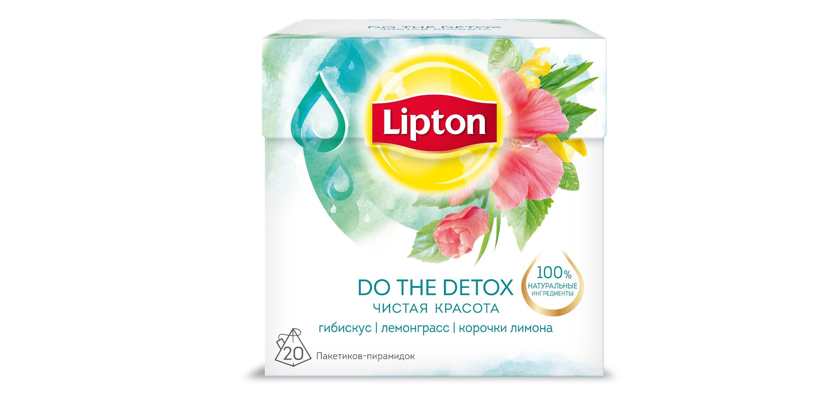 LiptonTeatonik_Detox_HibiscusLemongrassLemon_20bag_v12_FACE