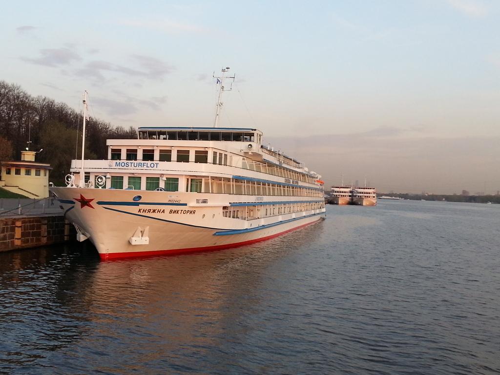 Путешествие по реке — Мостурфлот