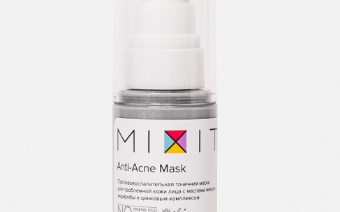 Противовоспалительная маска