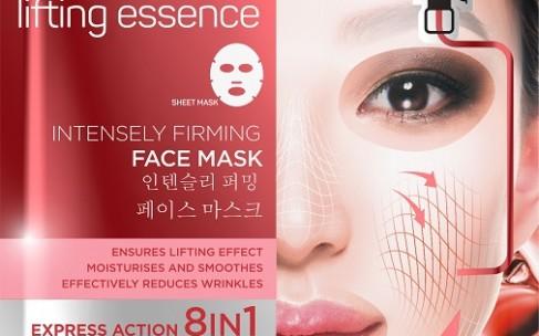 Способ ухода за кожей от корейских девушек