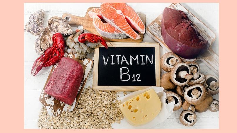 Преимущества витамина B12, о которых нужно знать, чтобы сохранить здоровье