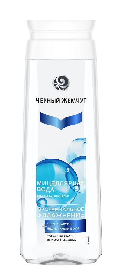 Мицеллярная_вода_Черный_Жемчуг