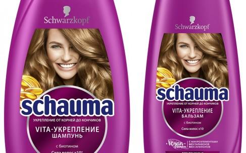 Формула для укрепления волос