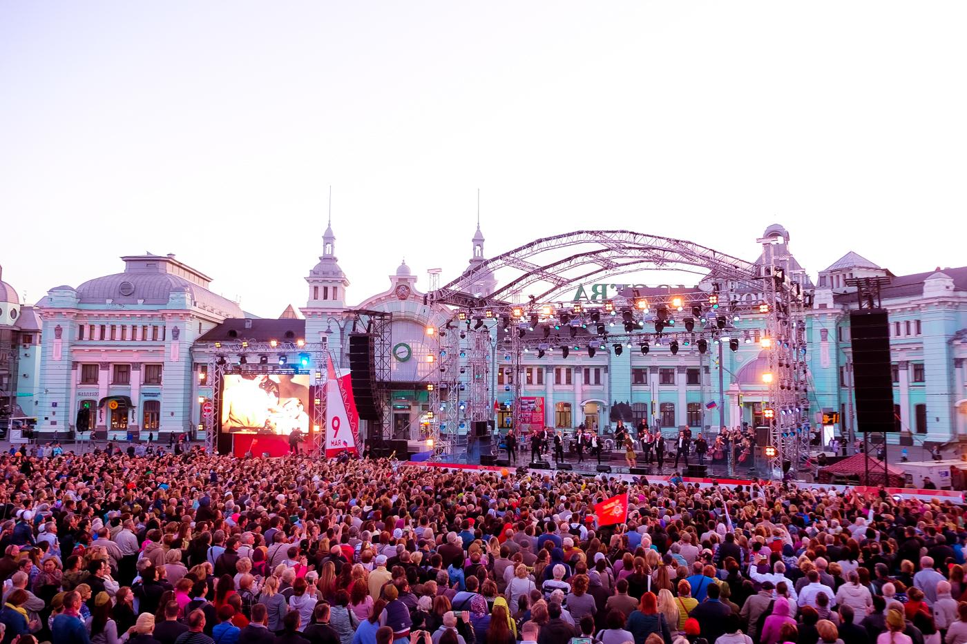 Мероприятия и события в Москве сегодня, завтра, в мае