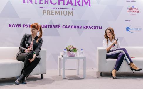 INTERCHARM Professional 2019