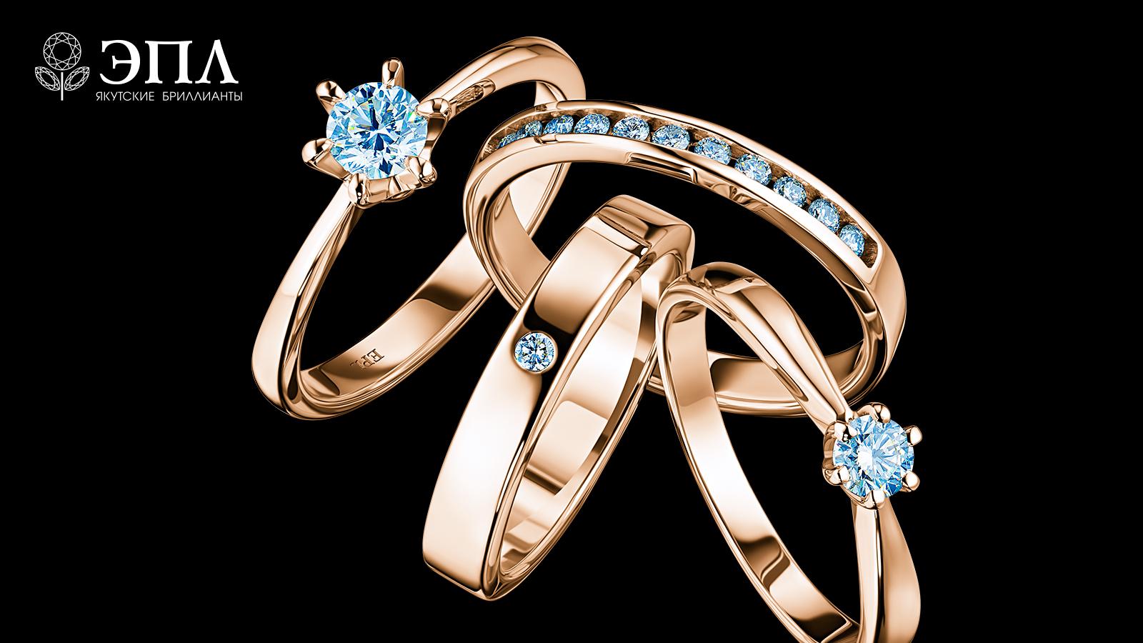Символы светлых чувств от «ЭПЛ. Якутские бриллианты»