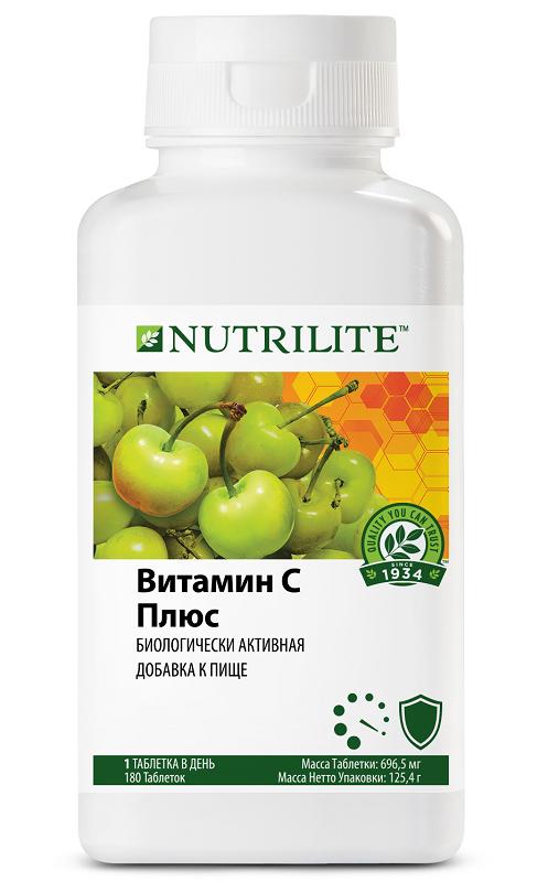 Nut_109743RU_VitC_1045713