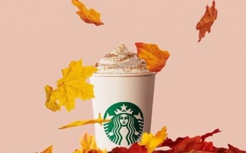 Starbucks для дома