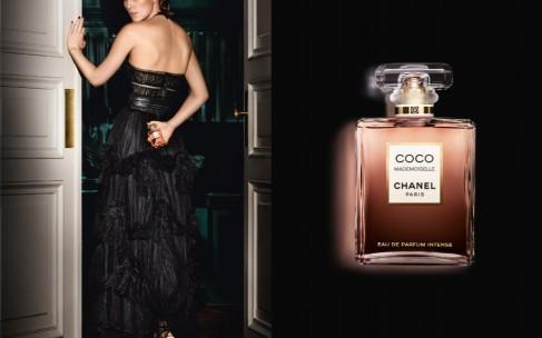 Coco Mademoiselle L'eau Privee
