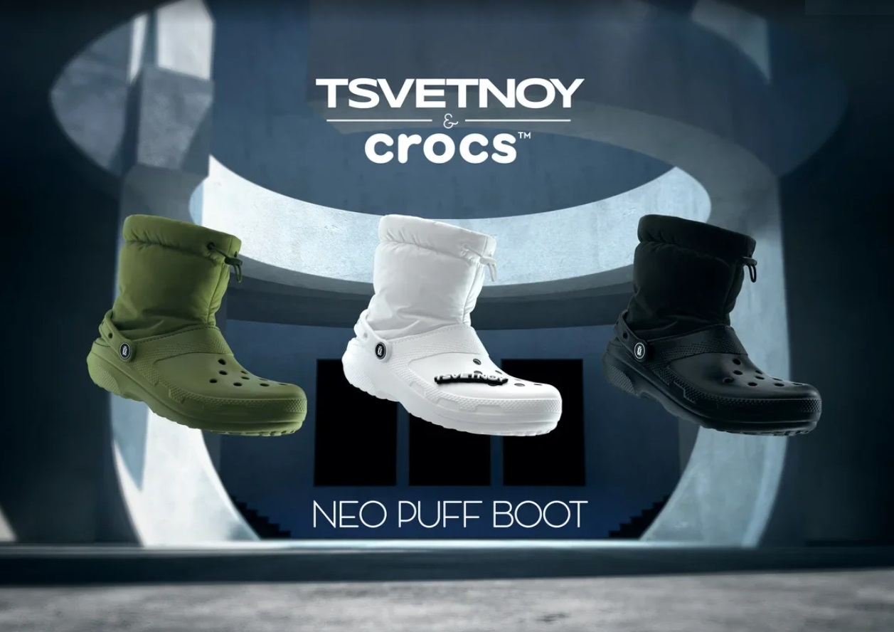 Коллаборация Tsvetnoy & Crocs