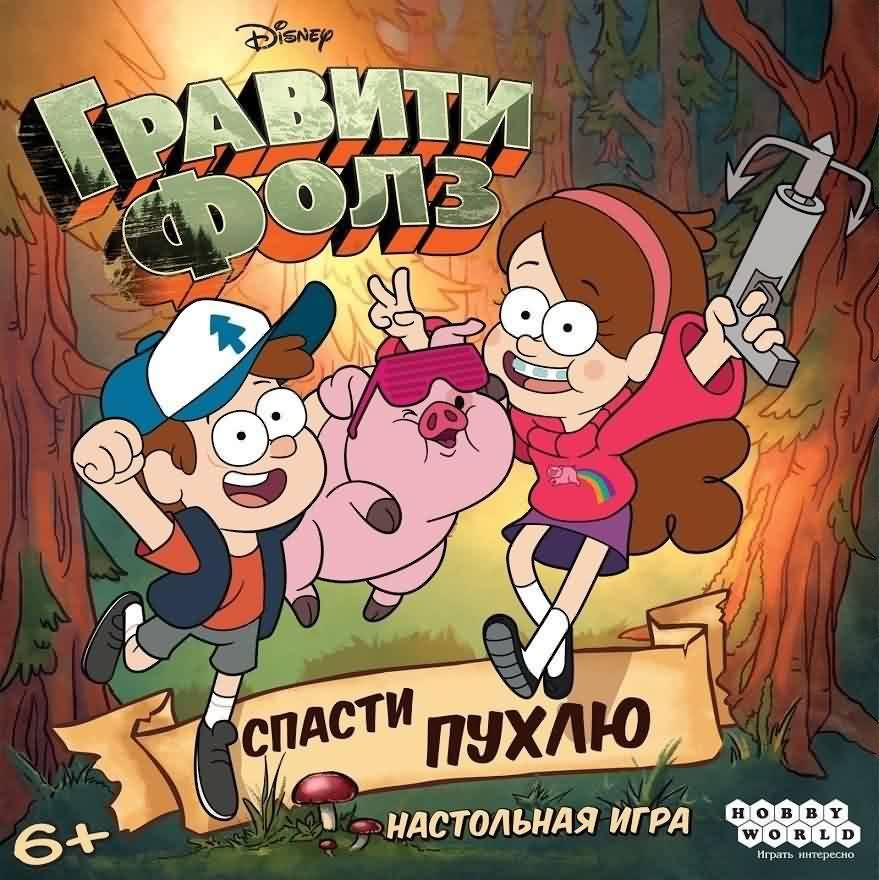 Gravity-Falls_SP-box_top