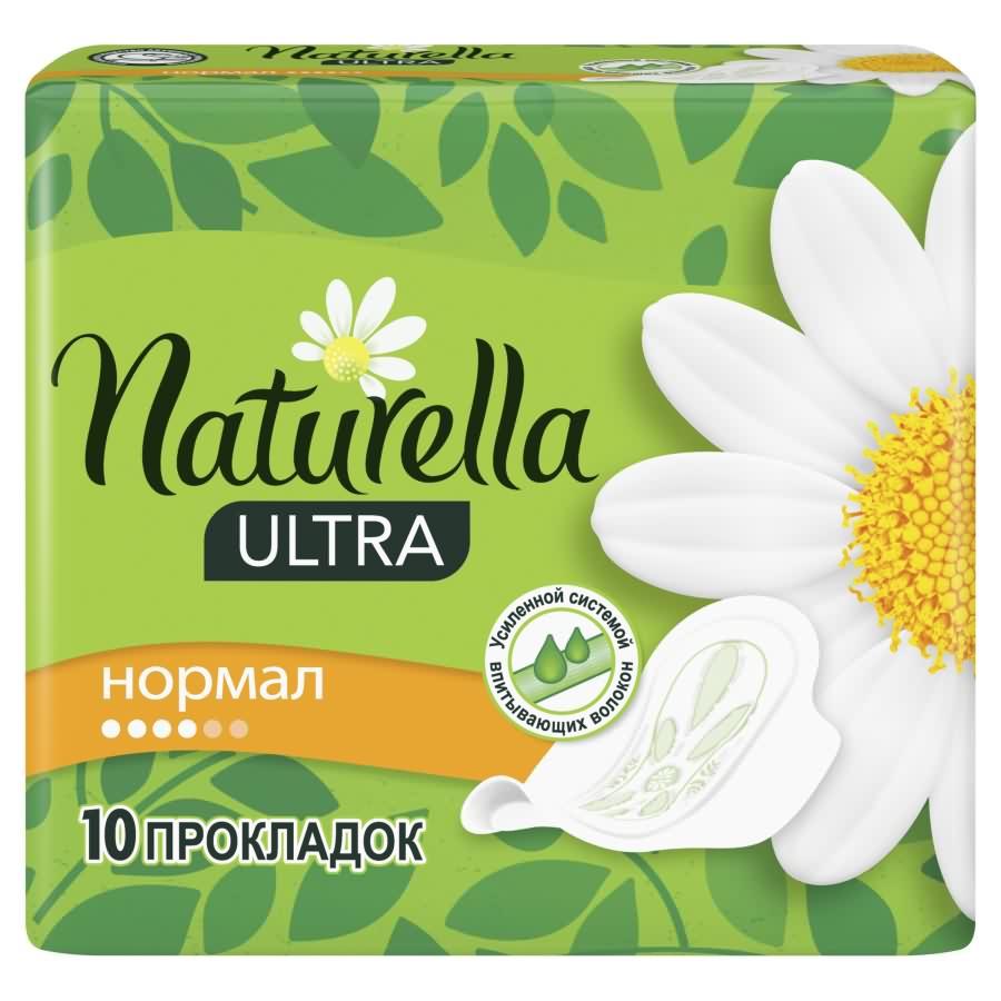 Naturella packshot