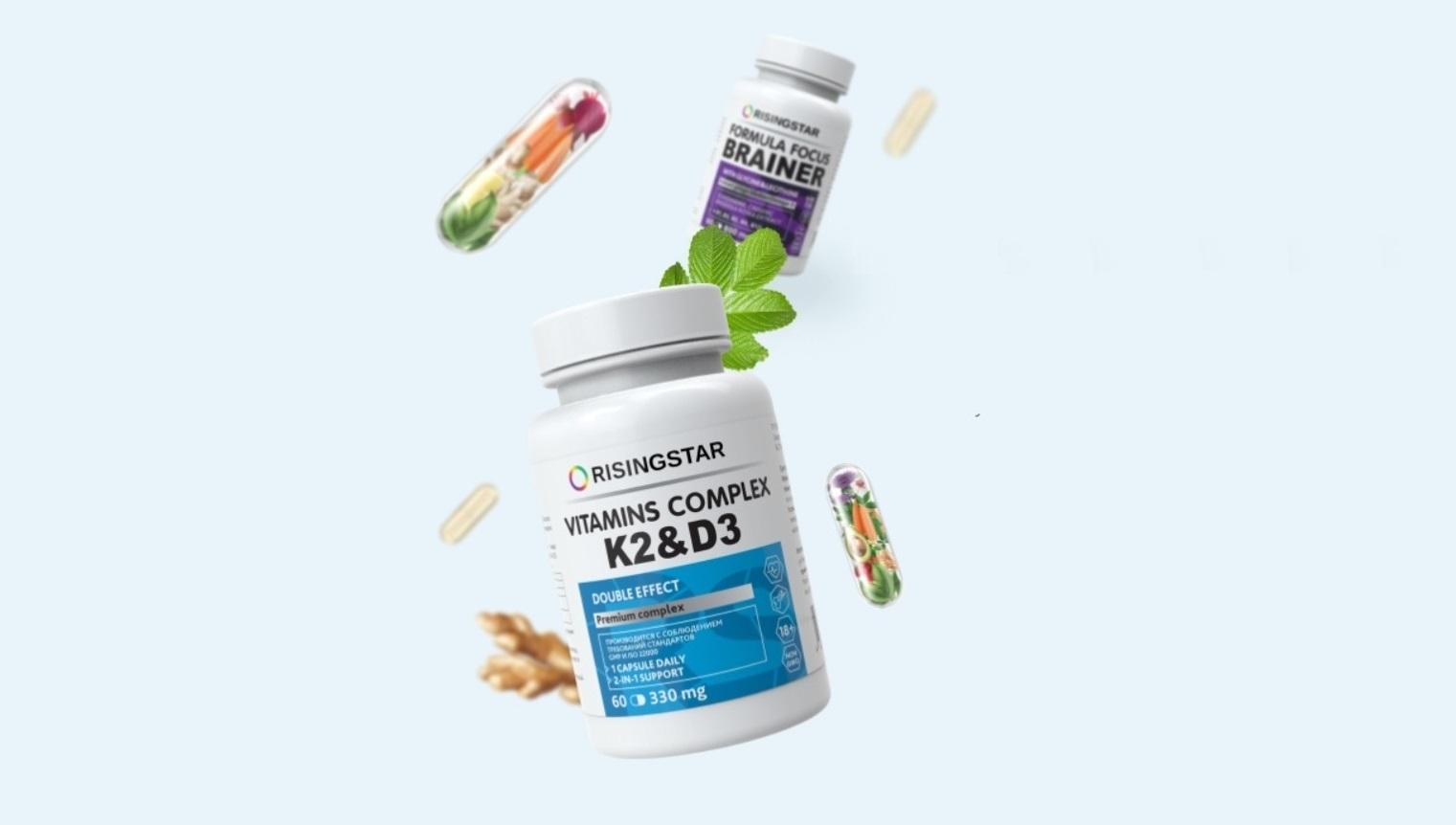 Что такое витамин К2 и зачем его принимать вместе с Д3?