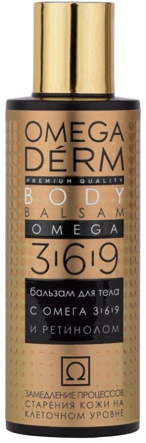 Omega_balm_body_bottle_face