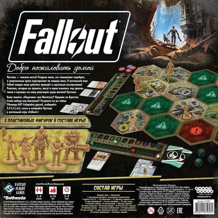 RUS_ZX02_Fallout_Box_Base-igra-igra