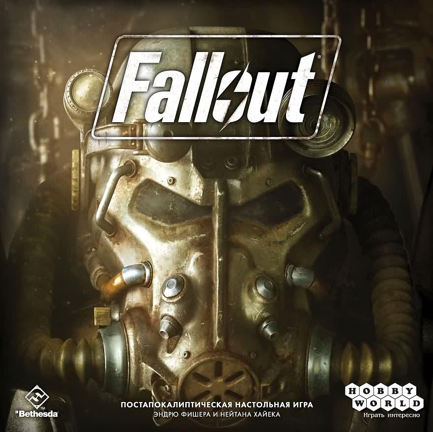 RUS_ZX02_Fallout_Box_Lid-igra