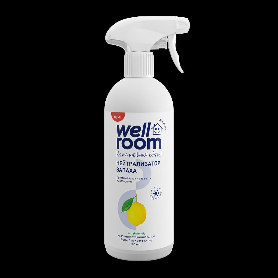 Neitraliz_zapaha_Wellroom_citrus_500ml_CMYK1