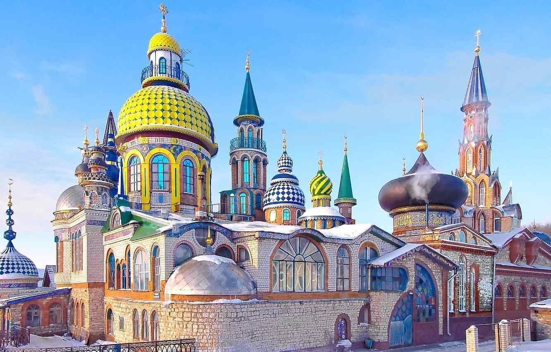hram-vseh-religiy-gorod